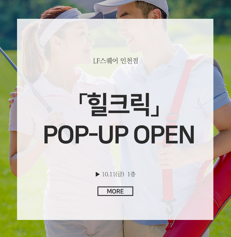 3. POP-UP STORE
