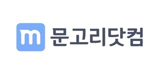 문고리닷컴