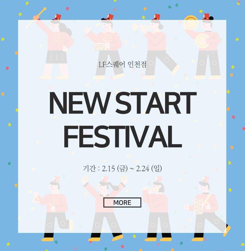 NEW START FESTIVAL